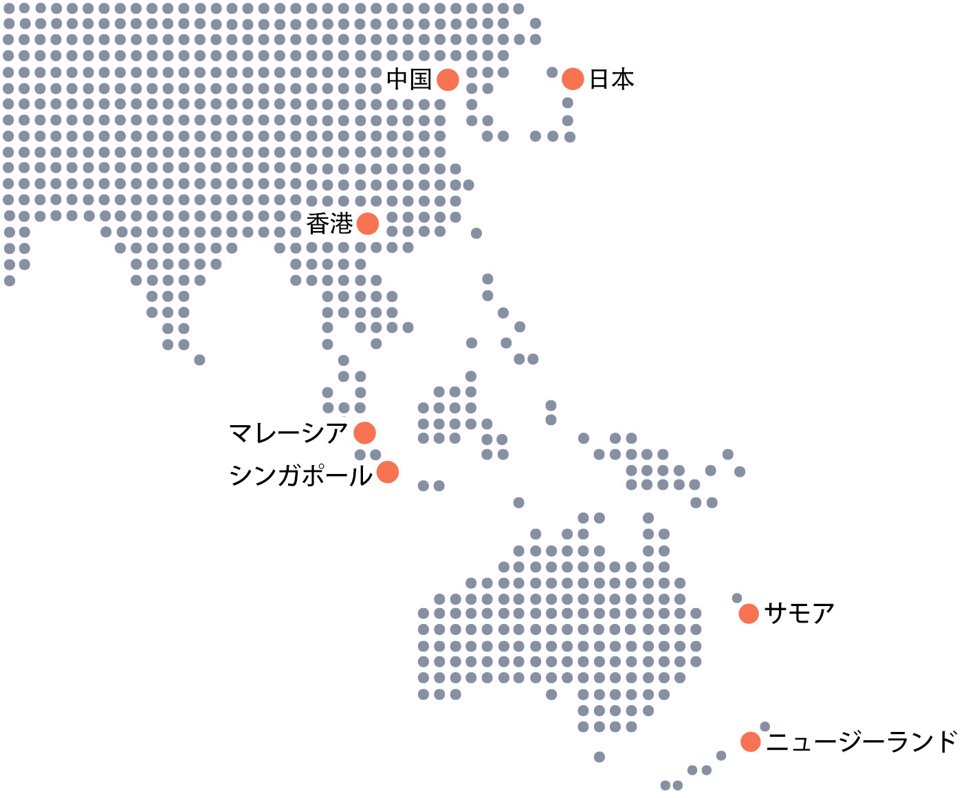 cp-global-network-japanese